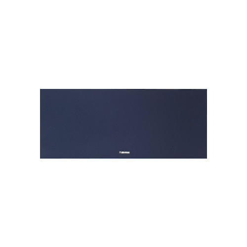 FINECHI TABLE MAT (SKINNY) : NAVY